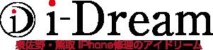 i-Dream アイドリーム ロゴ