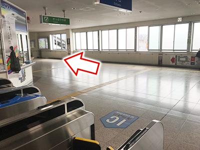 i-Dream(アイドリーム)JR阪和線「熊取駅」からの道のり
