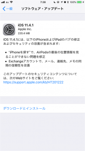 iphone-ios-11-4-1-update