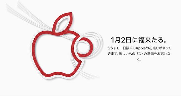 Apple2019-2