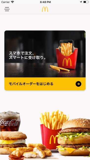 McDonaldmobileorder_04