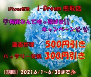 messageImage_1622445440186
